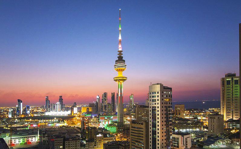 Kuwait - Liberation Tower