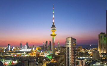 Kuwait - Liberation Tower